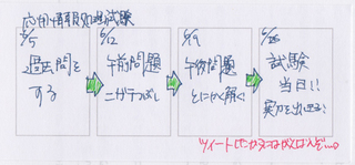 20110525_02.jpg