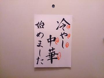 20140708_04.jpg