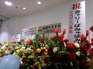 20141026_03.jpg
