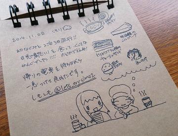 20141231_03.jpg
