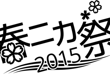 20150211_01.png